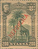 [Issues of 1911 Surcharged - Lisbon Print, type M12]
