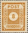 [Value Stamps - Perforated, type C3]
