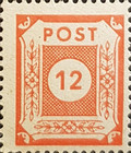 [Value Stamps - Perforated, type C4]