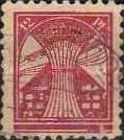 [Daily Stamps - White Paper, Typ C1]