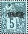 """[French Colonies - General Issues Overprinted """"OBOCK"""" - Curved, type A3]"""
