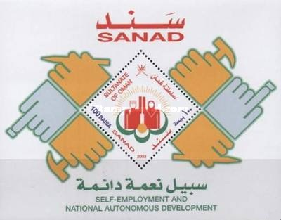 [Self-employment and National Autonomous Development or SANAD Project, Typ ]