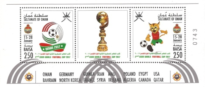 [The 2nd CISM World Football Cup, type ]