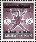 [Muscat & Oman Postage Stamps Overprinted - Bars 16 mm Long. See Also No. 20-22, Typ A]