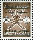 [Muscat & Oman Postage Stamps Overprinted - Bars 16 mm Long. See Also No. 20-22, Typ A1]