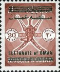 [Muscat & Oman Postage Stamps Overprinted - Bars 16 mm Long. See Also No. 20-22, Typ A2]