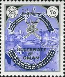 [Muscat & Oman Postage Stamps Overprinted, Typ B]