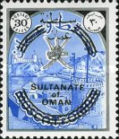 [Muscat & Oman Postage Stamps Overprinted, Typ B1]