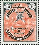 [Muscat & Oman Postage Stamps Overprinted, Typ B2]
