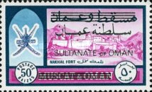 [Muscat & Oman Postage Stamps Overprinted, Typ C]