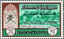 [Muscat & Oman Postage Stamps Overprinted, Typ C1]