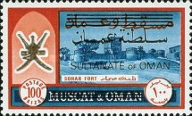 [Muscat & Oman Postage Stamps Overprinted, Typ C2]