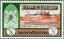 [Muscat & Oman Postage Stamps Overprinted, Typ C3]
