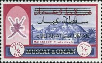 [Muscat & Oman Postage Stamps Overprinted, Typ C4]