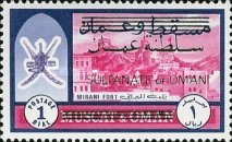 [Muscat & Oman Postage Stamps Overprinted, Typ C5]