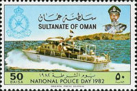 [National Police Day, type CB]