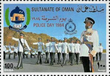 [National Police Day, type DG]