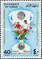 [Arabian Gulf Cup Football Tournament, Muscat, type DH]