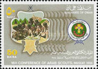 [The 16th Arab Scouts Conference, type DM]