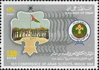 [The 16th Arab Scouts Conference, type DP]