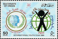 [International Youth Year, Typ DT]