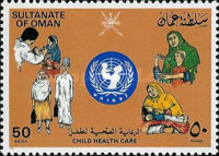 [UNICEF Child Health Campaign, Typ DY]