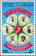 [Supreme Council Session of Gulf Co-operation Council, Muscat, Typ EA]