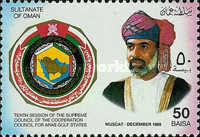 [Supreme Council Session of Arab Co-operation Council, Muscat, Typ GM]