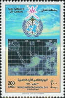 [World Meteorological Day, Typ GZ]