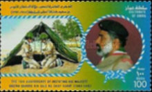 [The 61st Anniversary of Scouting in Oman and the 10th Anniversary of Sultan Qabus as Chief Scout, Typ HL]