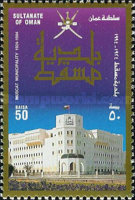 [The 70th Anniversary of Muscat Municipality, Typ HP]