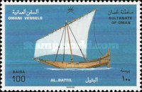 [Traditional Omani Sailing Vessels, Typ IK]
