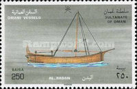 [Traditional Omani Sailing Vessels, Typ IM]