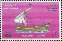 [Traditional Omani Sailing Vessels, Typ IO]