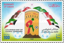 [The 13th Arabian Gulf Cup Football Championship, Typ IW]