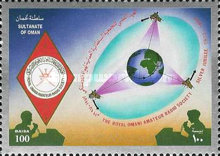 [The 25th Anniversary of Royal Omani Amateur Radio Society, type JJ]