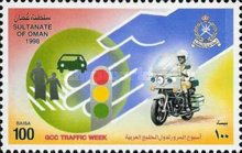[Gulf Co-operation Council Traffic Week, Typ JL]