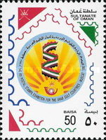 [International Stamp Exhibition - Muscat, Oman, Typ JS]