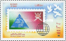 [World Day of the Stamp, Typ JT]