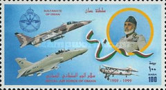 [The 40th Anniversary of Royal Air Force of Oman, type JY]