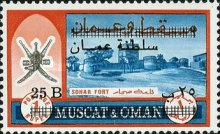 [Muscat & Oman Postage Stamp No. 9 Surcharged, Typ K]