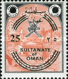 [Muscat & Oman Postage Stamp No. 22 Surcharged, Typ L]