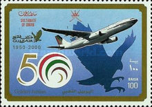 [The 50th Anniversary of Airline