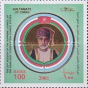 [The 22nd Supreme Session of Gulf Co-operation Council, Oman, Typ MP]