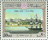 [Oman Harbours in 1809 - Shinas, Typ N]