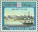 [Oman Harbours in 1809 - Shinas, Typ N1]