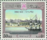 [Oman Harbours in 1809 - Shinas, Typ N2]