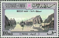 [Oman Harbours in 1809 - Maskat, Typ O]