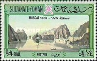 [Oman Harbours in 1809 - Maskat, Typ O1]