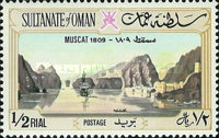 [Oman Harbours in 1809 - Maskat, Typ O2]